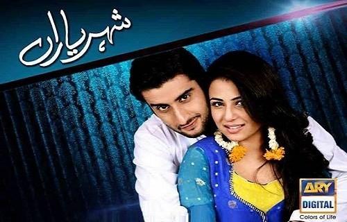 Shehr e Yaran