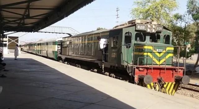 Bahauddin Zakaria Express