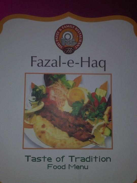 Fazal E Haq Daira & Family