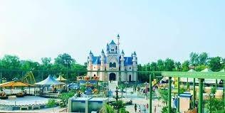 Ss World Park