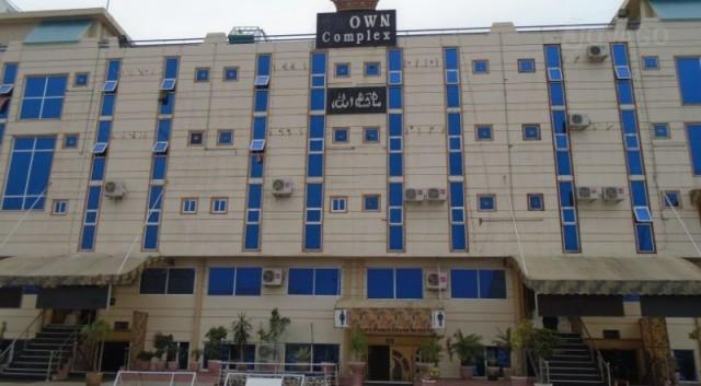 Crown Complex