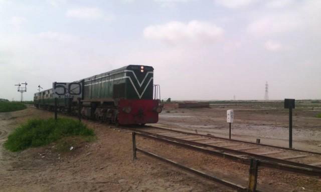 Badin Express