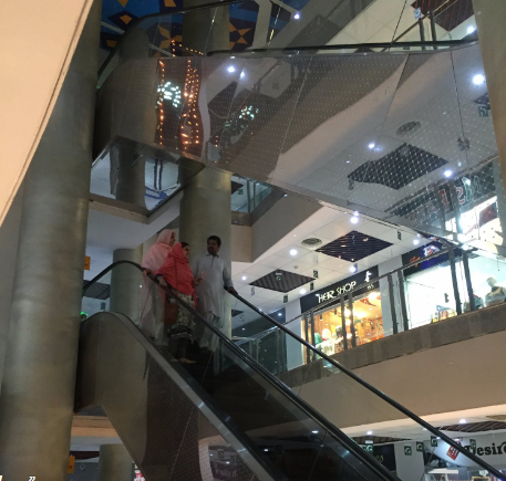 United Mall