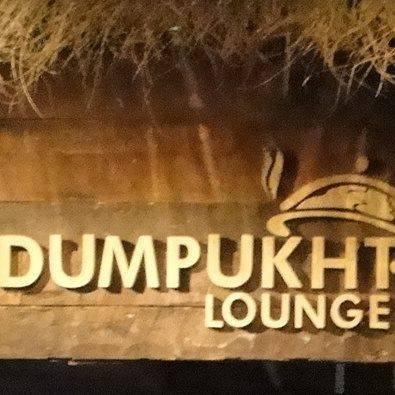 Dumpukht Lounge