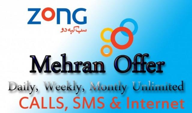Mehran Offer