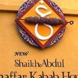 Abdul Ghafaar