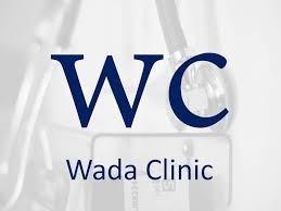 Wada Clinic
