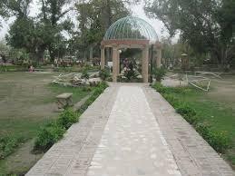 Khalid Bin Waleed Park