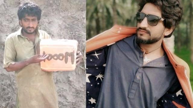 Naseer Baloch