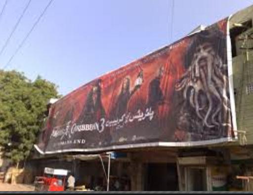 Tasweer Mahal Cinema