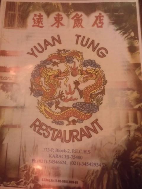Yuan Tung