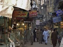 Qissa Khawani Bazaar