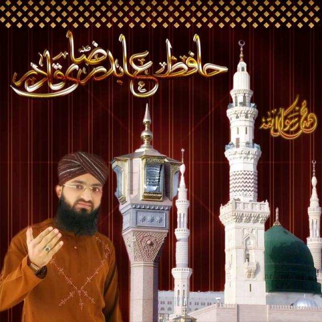 Hafiz Abid