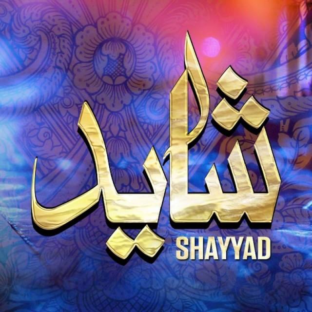 Shayed