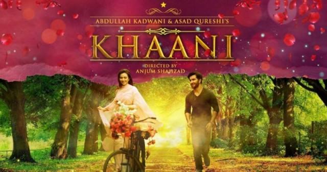 Khaani