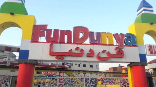 Fun Dunya