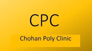 Chohan Poly Clinic