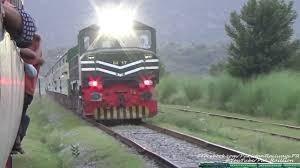 Subak Raftar Express
