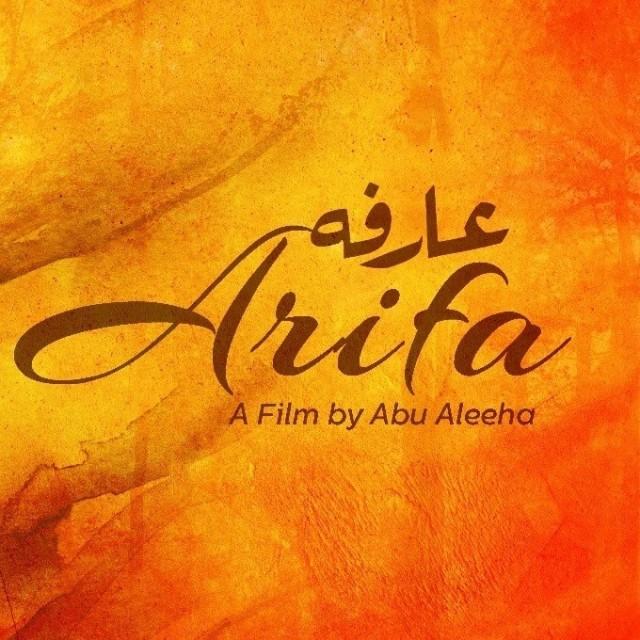 Arifa (film)