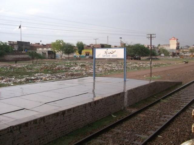 Ghouri Express