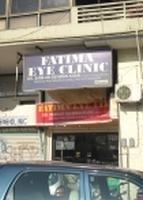 Fatima Eye Clinic