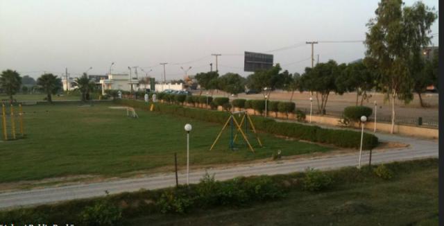 Askari Public Park