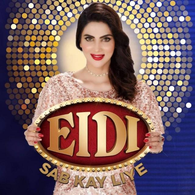 Eidi Sub Kay Liye