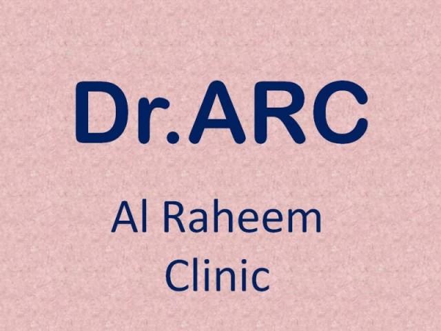 Al- Raheem Clinic