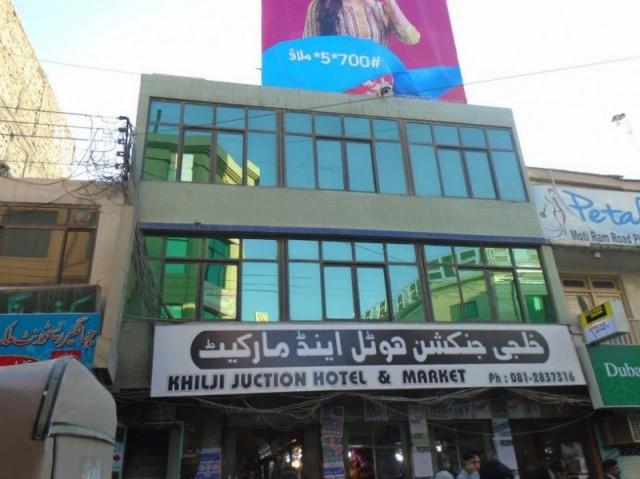 Khilji Junction