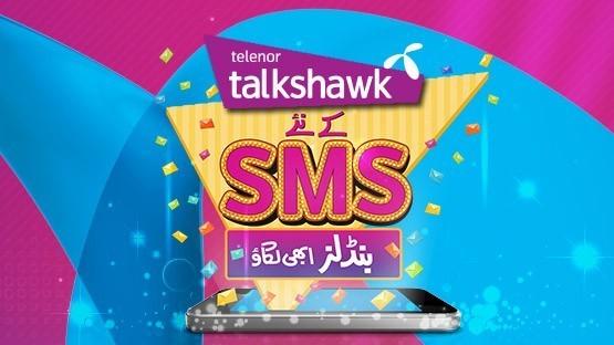 Talkshawk Daily SMS Bundle