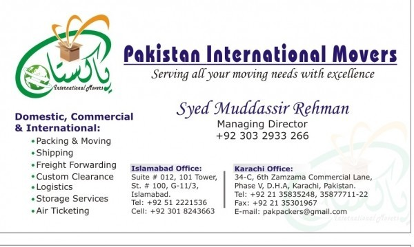 Pakistan International Movers