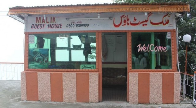 Malik Guest House