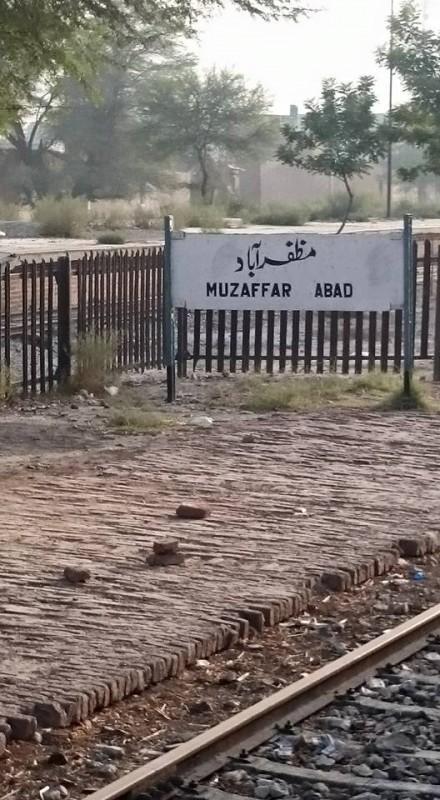Muzaffarabad Railway Station