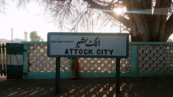 Attock City Junction Railway Station