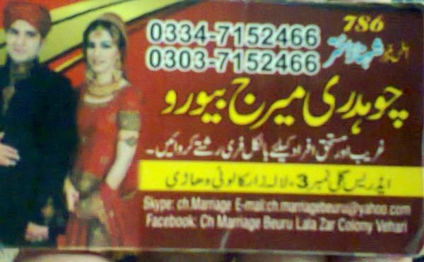 Ch.marriage beuru