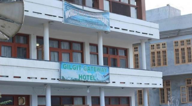 Gilgit Gateway