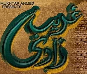 Ghareeb Zadi