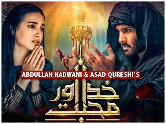Khuda Aur Mohabbat Season -3
