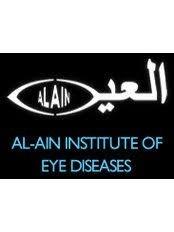 Al-Ain Institute of Eye Diseases