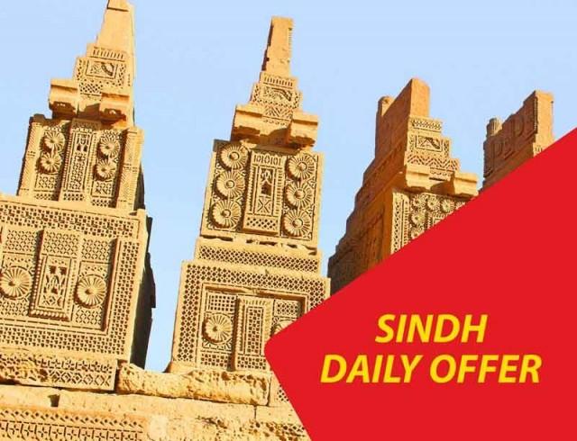 Jazz Sindh Package