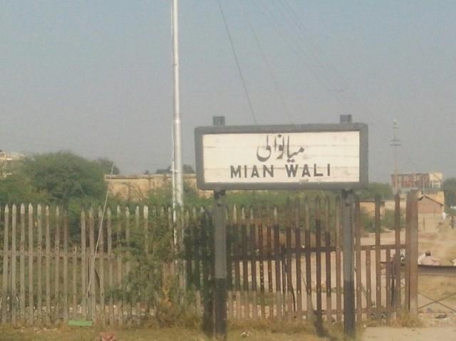 Mianwali Railway Station