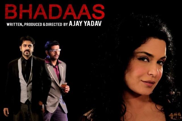 Bhadaas (2013)