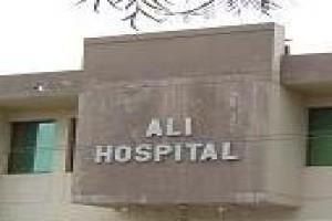 Ali Hospital