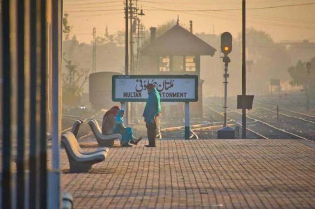 Multan City Railway Station