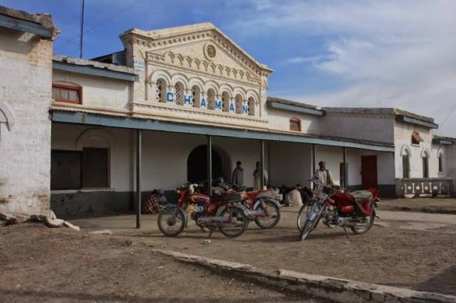 Chaman Railway Station