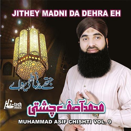 Muhammad Asif Chishti