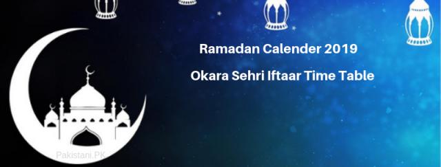 Okara Ramadan Calendar 2019