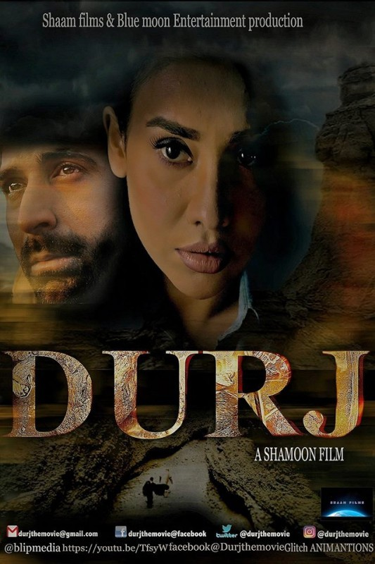 List Of Top Action Movies In Lollywood