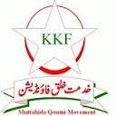 KHIDMAT-E-KHALQ FOUNDATION