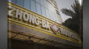 ZhongBa Hospital